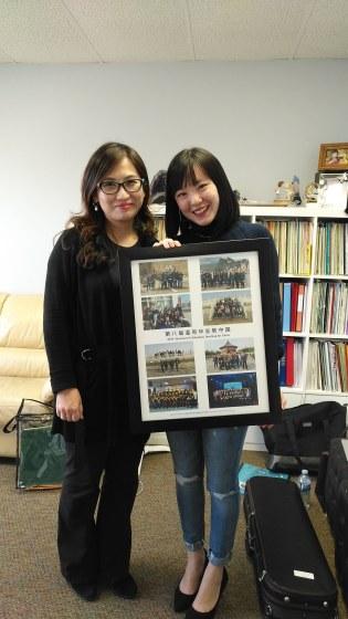 2018, with Cecilia Xu