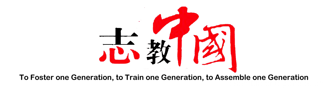 Vancouver's Voluntary Teaching for China
